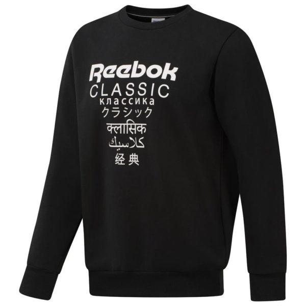 eng_pl_Mens-blouse-Reebok-Classics-Unisex-Fleece-Crew-international-DJ1891-17159_3